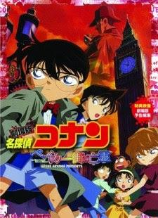Film Detective Conan Movie 06: The Phantom of Baker Street ( 2002)