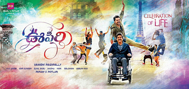 Nagarjuna's Oopiri Teaser. Oopiri has Nagarjuna and Karthi playing the lead roles ably supported by Tamannaah and others.  Produced by PVP Cinema, Oopiri is directed by Vamsi Paidipally, Music by Gopi Sunder and Camera by P. S. Vinod.