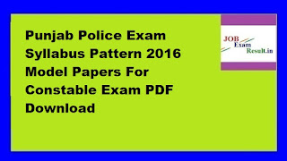 Punjab Police Exam Syllabus Pattern 2016 Model Papers For Constable Exam PDF Download