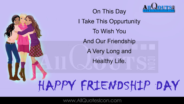 Telugu Friendship Images-Nice Telugu Friendship Life Quotations With Nice Images Awesome Telugu Motivational Messages Online Life Pictures In Telugu Language Fresh Morning Telugu Messages Online Good Telugu Friendship Messages And Quotes Pictures Here Is A Today Friendship Telugu Quotations With Nice Message Good Heart Friendship Life Quotations Quotes Images In Telugu Language Telugu Awesome Life Quotations And Life Messages Here Is a Latest Business Success Quotes And Images In Telugu Langurage Beautiful Telugu Success Small Business Quotes And Images Latest Telugu Language Hard Work And Success Life Images With Nice Quotations Best Telugu Quotes Pictures Latest Telugu Language Kavithalu And Telugu Quotes Pictures Today Telugu Friendship Thoughts And Messages Beautiful Telugu Images And Daily Good Morning Pictures Good AfterNoon Quotes In Teugu Cool Telugu New Telugu Quotes Telugu Quotes For WhatsApp Status  Telugu Quotes For Facebook Telugu Quotes For Twitter Beautiful Quotes In AllQuotesIcon Telugu Friendship quotes In AllquotesIcon.