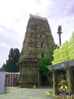 Ponnur Bhavanarayana Swamy Temple