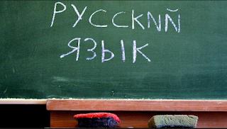 Über Russisch
