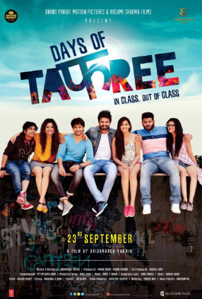 Days of Tafree Movie Download HD Full 2016 cam Hindi thumbnail