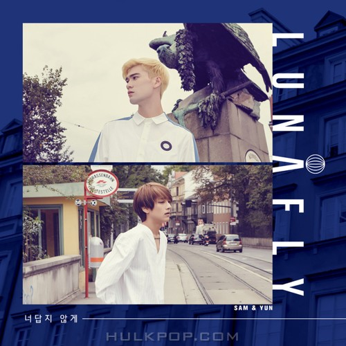 LUNAFLY – This Isn't You – EP (WAV)
