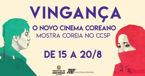 Vingança - O Novo Cinema Coreano