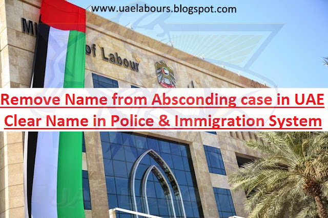 Remove name from blacklist, remove name from absconding case in uae, uae absoconding cases