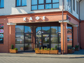 Кафе Парк Авто - ул.Горького, г.Калининград