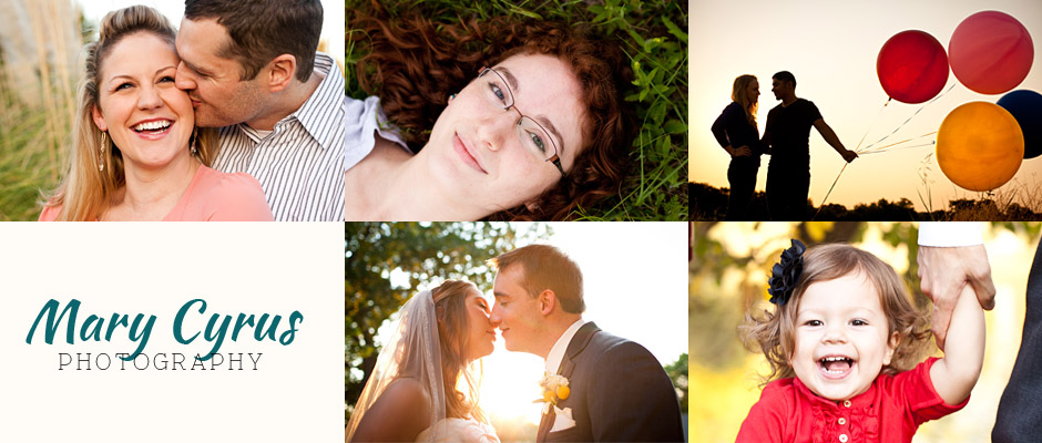 Mary Cyrus Photography - Portraits & Weddings in Dallas and Beyond