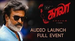 Kaala – Full Audio Launch Event | Rajinikanth | Pa Ranjith | Dhanush | Santhosh Narayanan