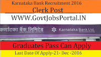 Karnataka Bank Recruitment for Clerk Posts 2017