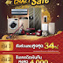 Homepro Promotion : HITACHI CRAZY Sale รับคุ้ม3ต่อ (1 ก.พ. - 4 เม.ย. 61)