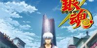 Gintama.: Shirogane no Tamashii-hen Episode 5 English Subbed