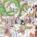 """""""As obras quase completas de Akira Toriyama"""": Trabalho # 006"""