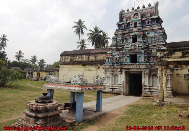 Thiruppalathurai Shiva Temple
