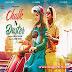 Chalk N Duster Songs.pk | Chalk N Duster movie songs | Chalk N Duster songs pk mp3 free download