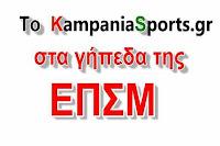 i nea a1 epsm 2018-2019