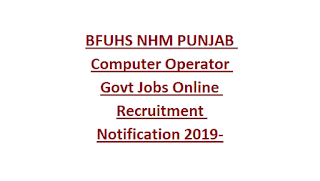BFUHS NHM PUNJAB Computer Operator Govt Jobs Online Recruitment Notification 2019-Typing Test
