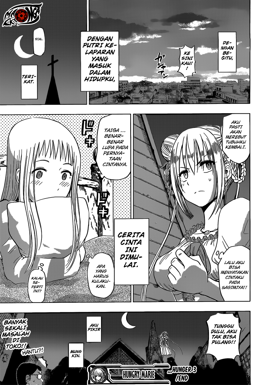 Hungry Marie Chapter 03-22