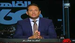 برنامج القاهرة 360 حلقة الثلاثاء 25-7-2017 مع أحمد سالم و دينا عبد الفتاح و مؤتمر الشباب الرابع