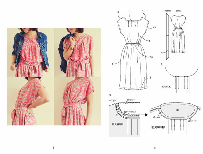 Tilly And The Buttons How To Sew Japanese Sewing Patterns
