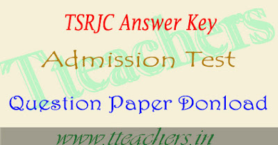 TSRJC Key 2018 Question Paper download tsrjc results date sakshi eenadu