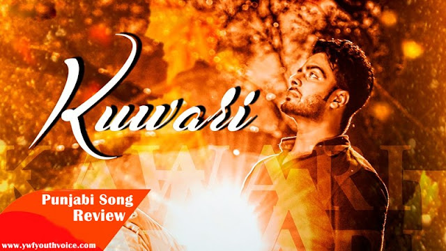 Kuwari - Mankirt Aulakh (2016) Watch HD Punjabi Song, Read Review, View Lyrics and Music Video Ratings