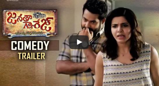 Janatha Garage Movie Comedy Trailer