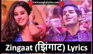 zingaat-song-lyrics-dhadak-janhvi-kapoor-ishaan-2018-hindi