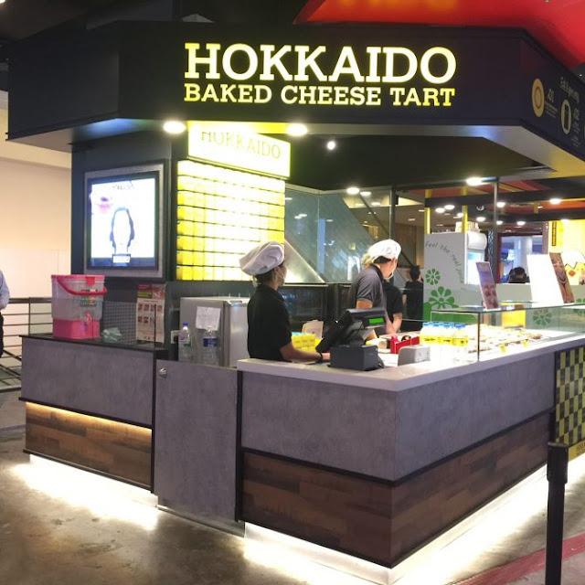 RASA SEBENAR HOKKAIDO BAKED CHEESE TART !
