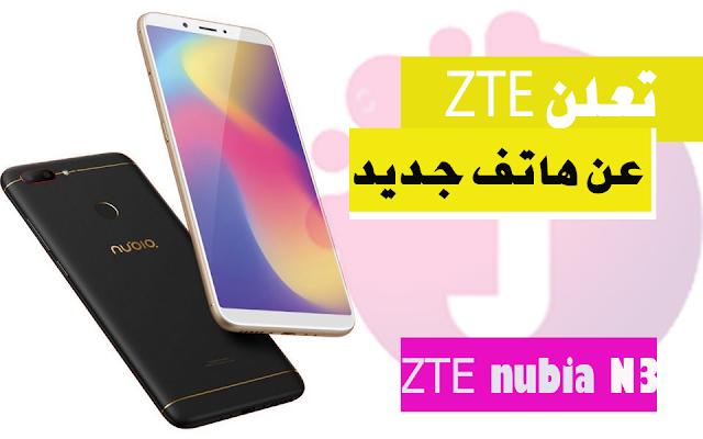 هاتف NUBIA N3