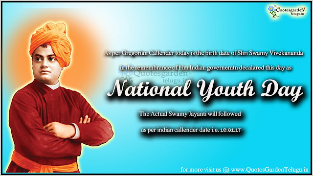Swamy Vivekananda Jayanti and National Youth Festival