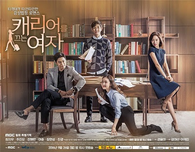 Woman_WIth_A_Suitcase_Episode_16_Sub_Indo_(Complete)