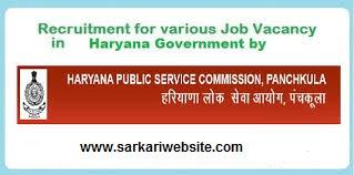 HCS (Judicial Branch) Examination