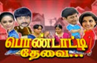 Pondatti Thevai Episode 428 Sun Tv tamil Serial