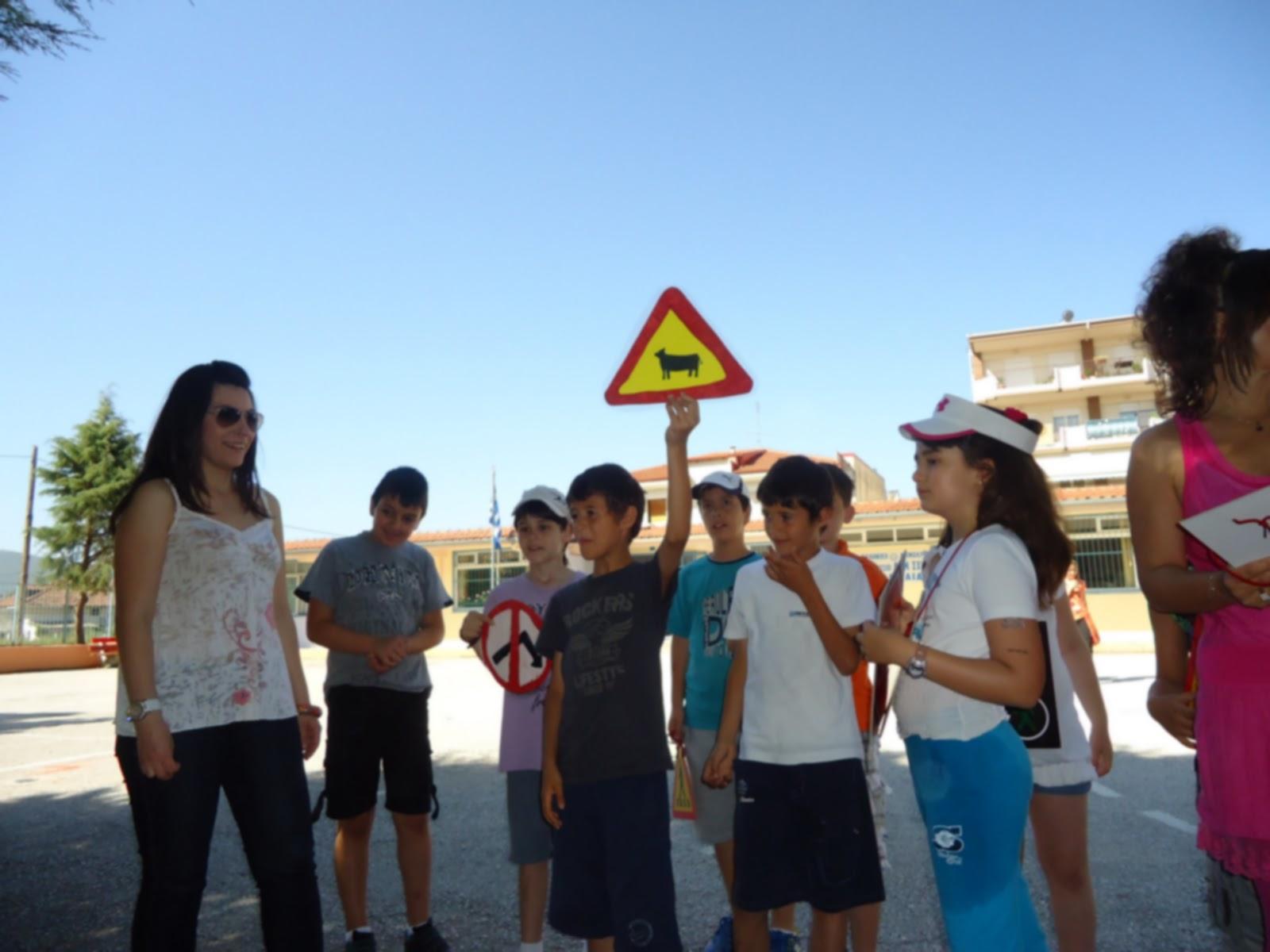 kykloforiaki1 Βάλτε μάθημα κυκλοφοριακής αγωγής στα σχολεία!
