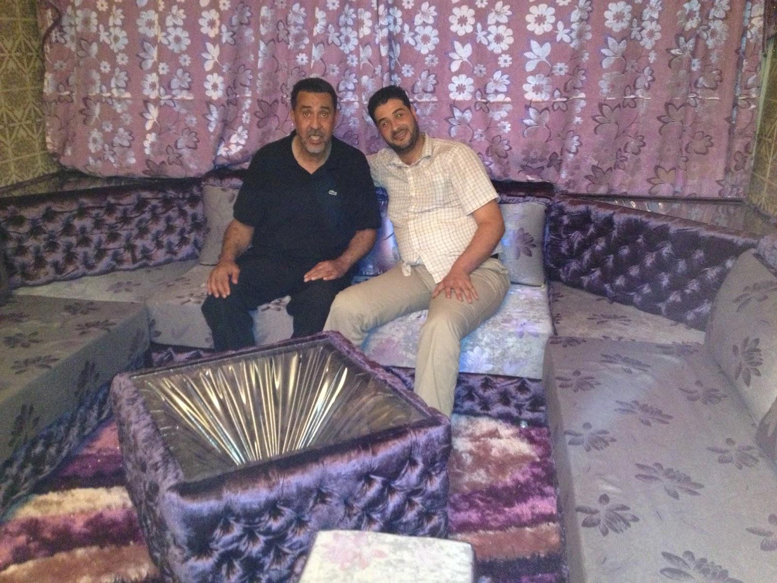 Stunning Salon Moderne Alger Facebook Images - House Interior ...