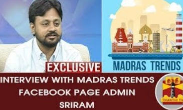 EXCLUSIVE Interview with Madras Trends' Facebook Page Admin Sairam | INAIYA THALAIMURAI