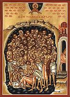 Sfinţii 40 de Mucenici din Sevastia; Sfântul Mucenic Urpasian