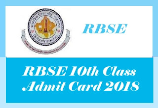 RBSE 10th Roll Number 2018, Rajasthan Board 10th Admit card 2018,  RBSE 10th Admit card 2018 Download, Rajasthan 10th Admit card 2018