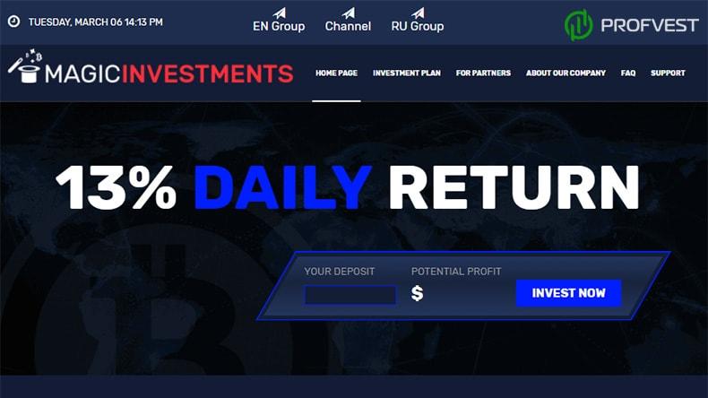 Magic Investments обзор и отзывы HYIP-проекта