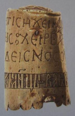 Βυζαντινή λειψανοθήκη της Αγίας Βαρβάρας http://leipsanothiki.blogspot.be/