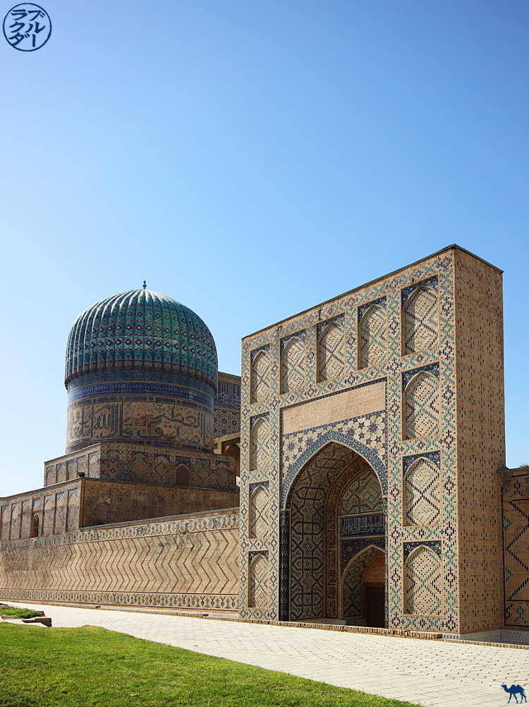 Le Chameau Bleu - Blog Voyage Ouzbékistan - Balade dans  Samarcande