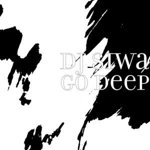 Dj Siwa Feat. Da Capo