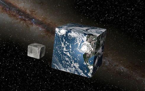 bumi itu berbentuk dadu