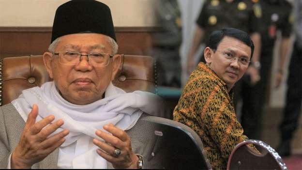 Ahok Sulit Terima Kenyataan KH Ma'ruf Amin Jadi Pendamping Jokowi