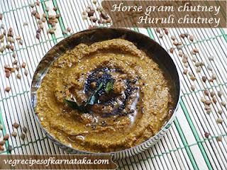 Huruli chutney recipe in Kannada