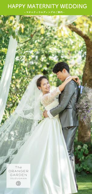 HAPPY  MATERNITY  WEDDING_A