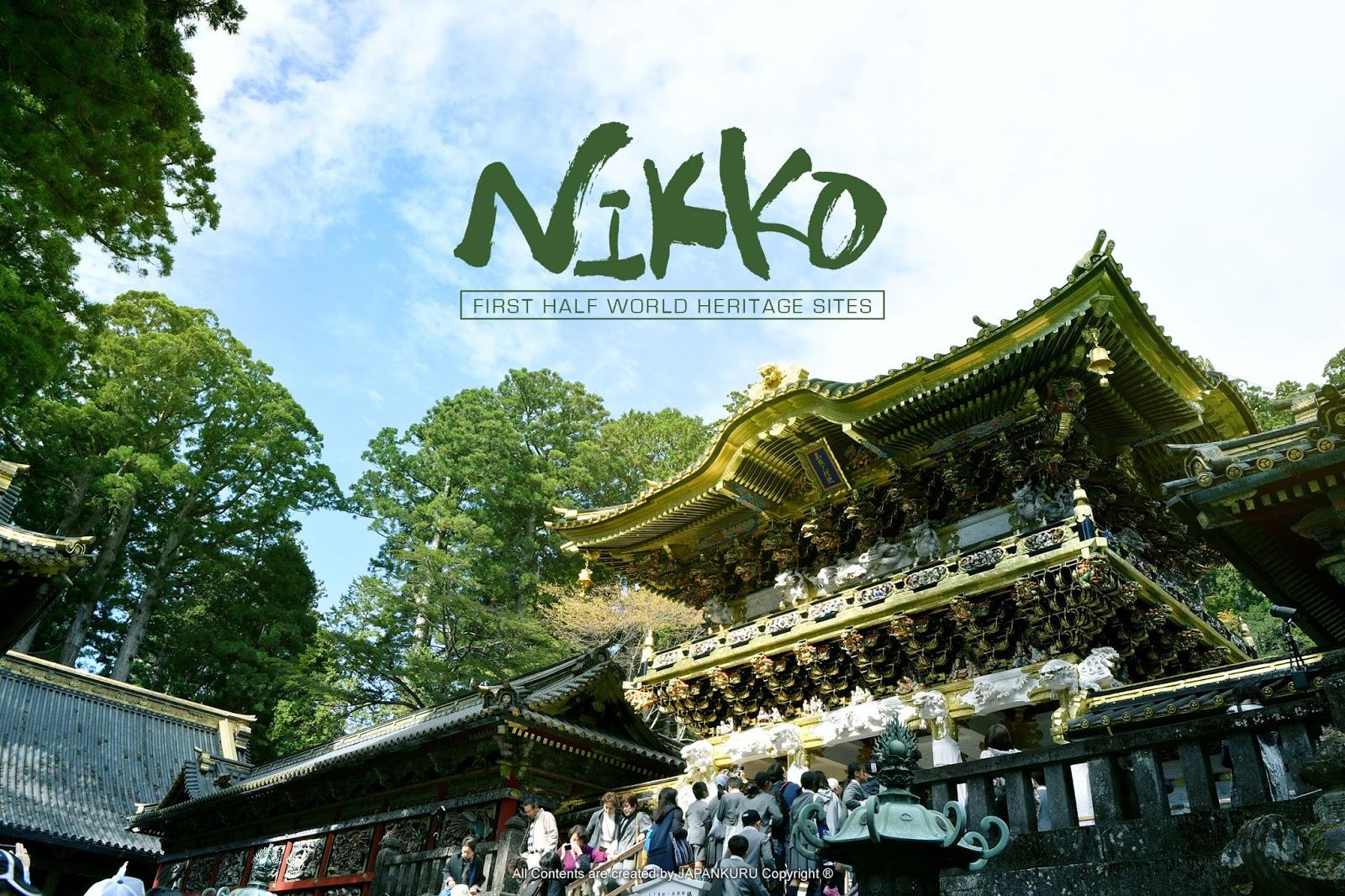 Nikko Car Rental