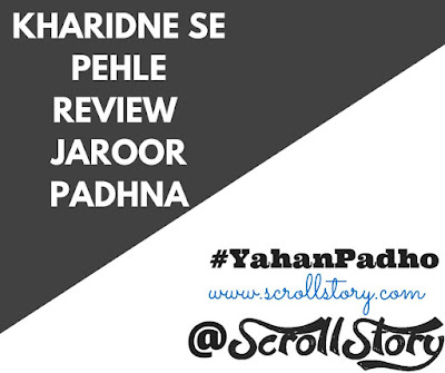 review-yaha-padho-scroll-story