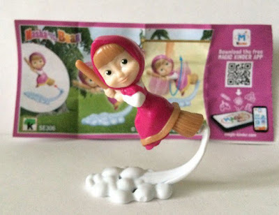 Маша летит на метле игрушка из Kinder Surprise 2018